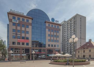 Budynek Atrium Centrum zyskał nowego najemcę