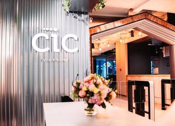 CIC Warsaw