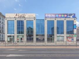 Swede Center